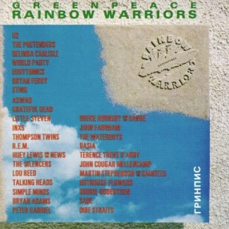 Greenpeace – Rainbow Warriors (2 CDs)