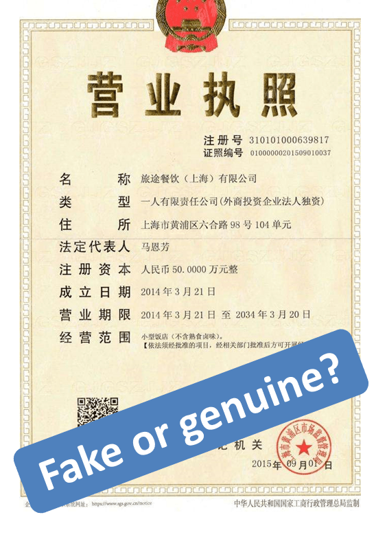 Fake Business License : business, license, Chinese, Company, Cross, Check