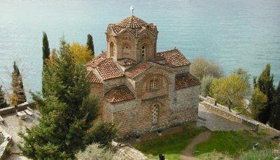 Church of St. John of Kaneo