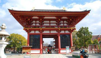 Shitennō-ji