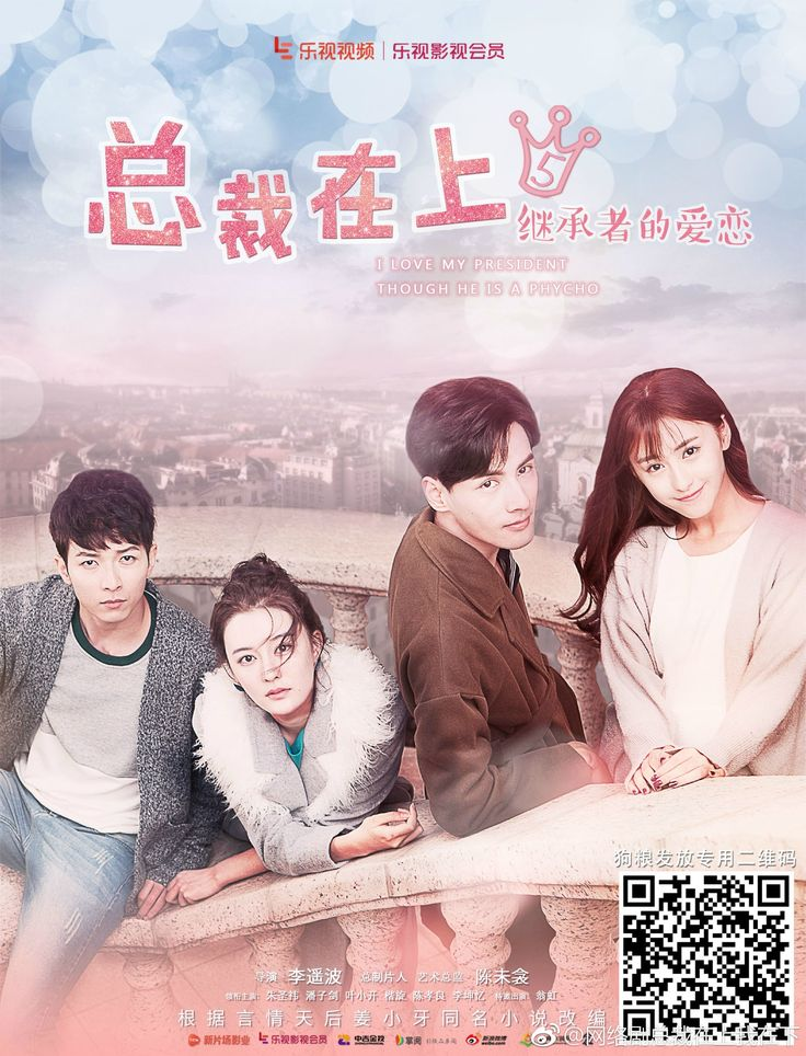 Download Fated To Love You : download, fated, Download, Subtitle, Indonesia, Fated, Episode, Compassfasr
