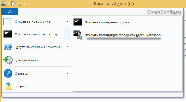 Командная-Строка-Проводник