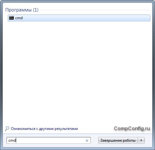 Командная-Stroka-win7