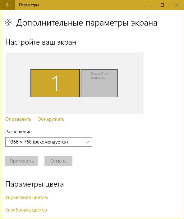 تنظیمات صفحه نمایش اضافی