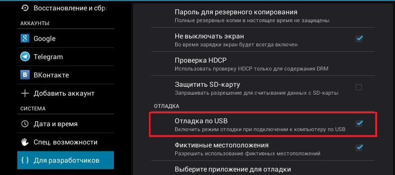 USB hata ayıklama