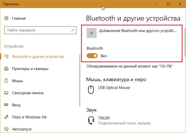Lägga till en Bluetooth eller annan enhet