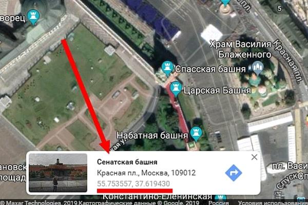 Coordenadas del objeto en el mapa de Google.