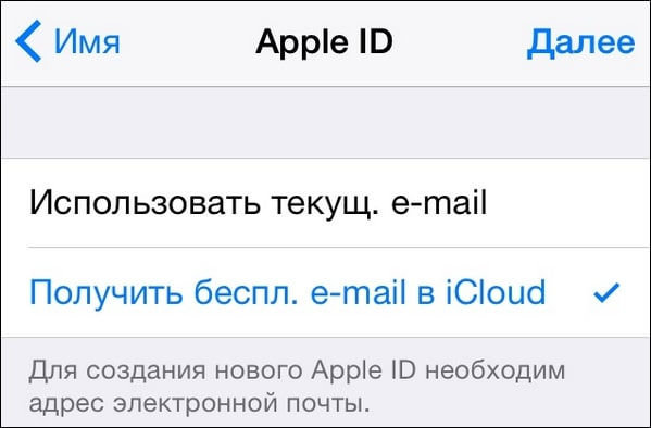 Få gratis e-post i iCloud
