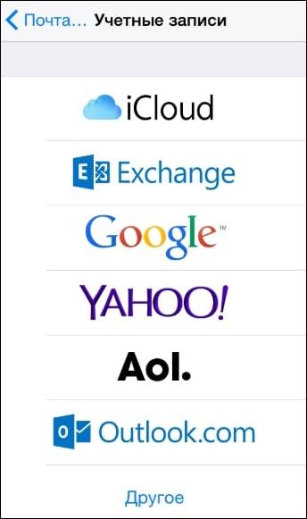 Type de compte iCloud