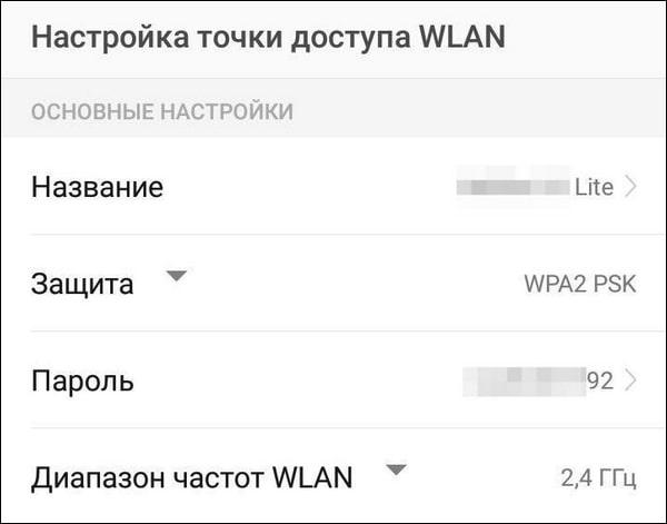 Angi WLAN-tilgangspunktet