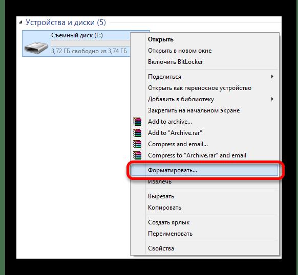 Formattazione del flash drive.