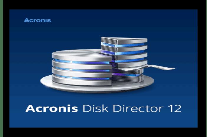 Schermata di avvio Acronis Disk Director 12