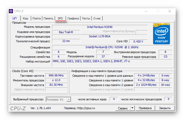 Myślę, że nie będziesz trudny do pobrania danych programu z Internetu i zainstalować na laptopie. Czasami spędzają kilka godzin na studia naukowe Wyroby specjalne i spełnienie prostych działań, które możesz zaoszczędzić kilka tysięcy rubli.