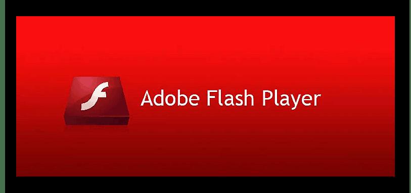 Flash Player логотипі