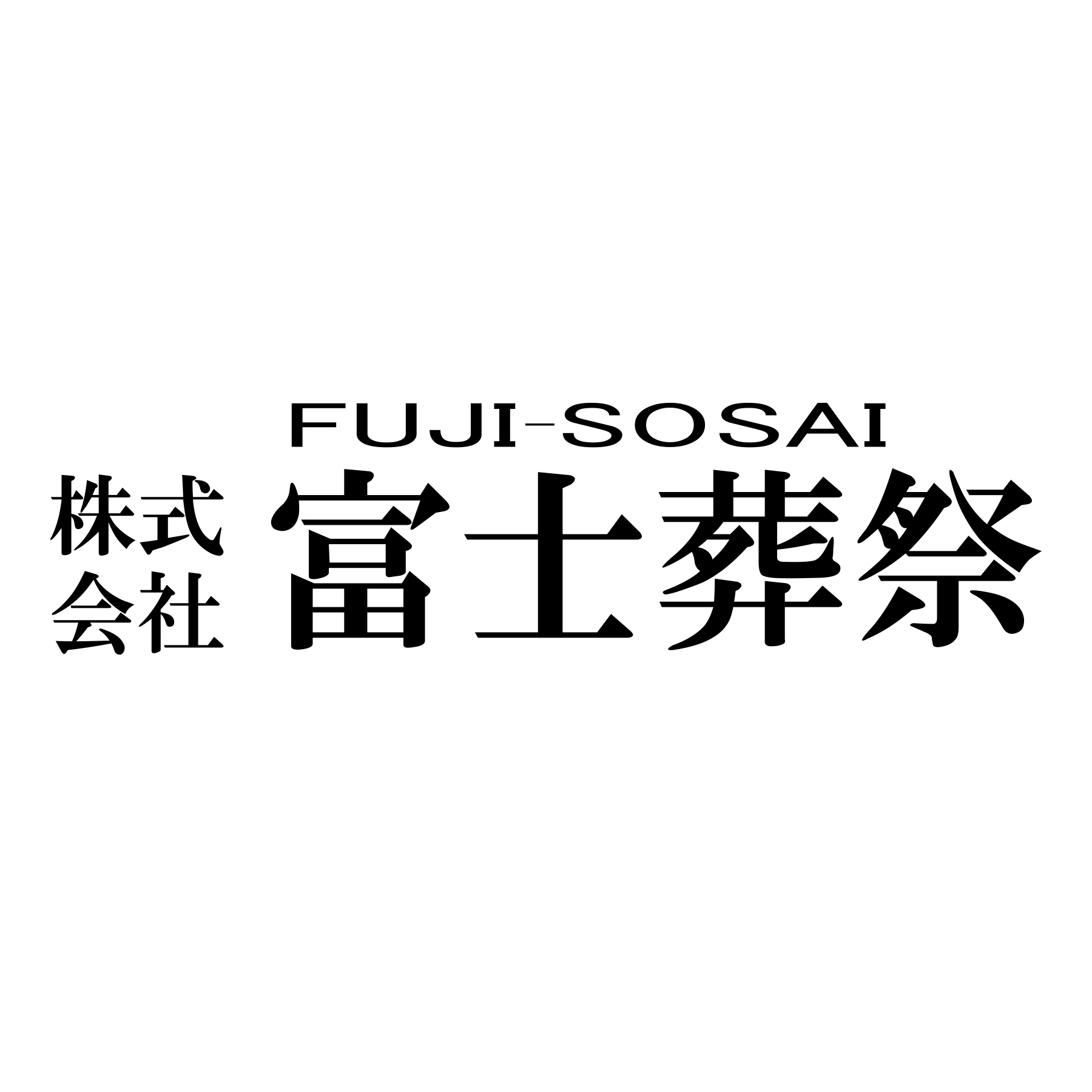 Fuji Sosai Office Funeral Home Operating Company