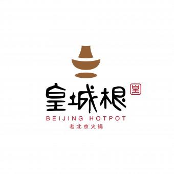 Beijing Hotpot Logo