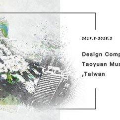 Yilan Chair Design Competition 2018 Plastic Folding Chairs Lowes 2017 Competitions Archi International Greater Tainan Expo Center Taoyuan Museum Of Arts
