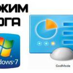 ไปที่แผงควบคุมผ่านเมนูเริ่มใน Windows 7