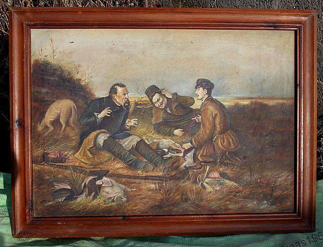 V.Perov، Privala شکارچیان