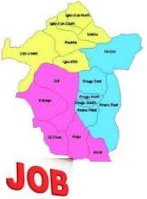 Enugu State Government March 2018 Recruitment – 5 Job Vacancies