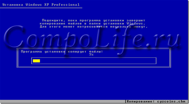 Kapag nakumpleto ang pag-format, ang programa ng pag-install ay nag-kopya ng mga kinakailangang file.