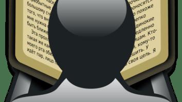 Dica de leitura: Eventos Privados e Privacidade no Behaviorismo Radical 21