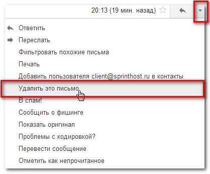 Spam μηνύματα ηλεκτρονικού ταχυδρομείου