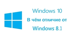 kakoj_windows_luchshe4.jpg