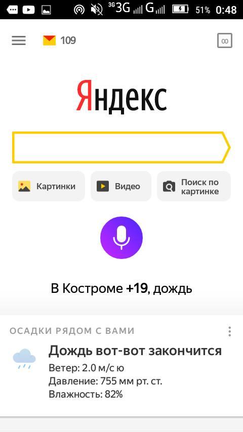 Узнать телефон по фото