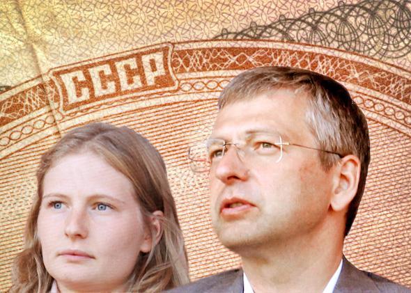 Dmitry Rybolovlev And His Daughter Ekaterina Rybolovleva