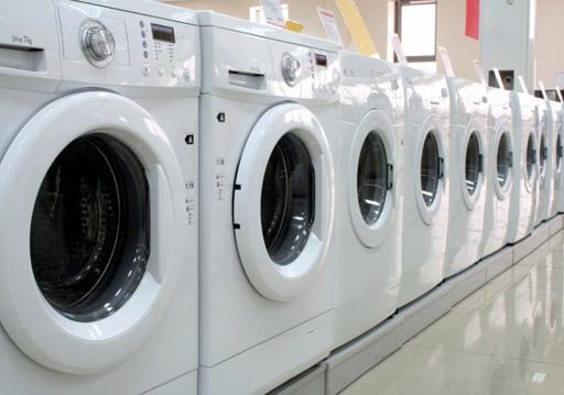lavadoras baratas menos de 300 euros
