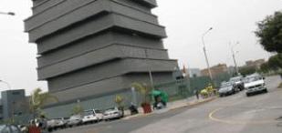 contraloria_investiga_supuesta