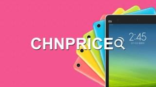 Compre mais e melhor com o plugin inteligente para o AliExpress do AliPrice