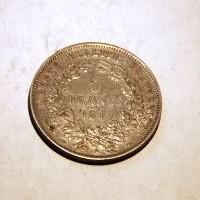 FRANCIA REPUBLICA 1849 A 2ª REPUBLICA M.B.C+