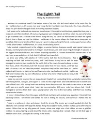 Reading Comprehension Worksheet - The Eighth Tail