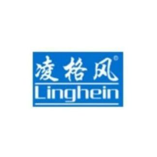 Linghein