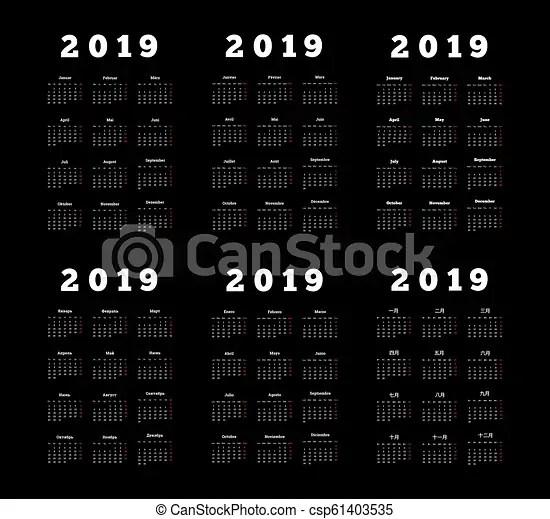 set of 2019 year