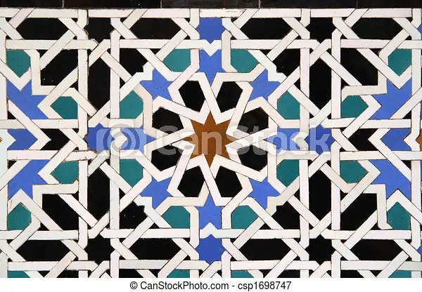 Geometric arabic tile background from the alcazar in
