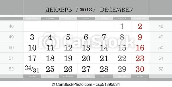 Calendar quarterly block for 2018 year, december 2018