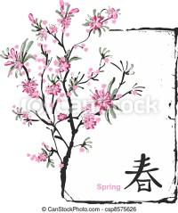 Clip Art Vecteur de sakura, fleur