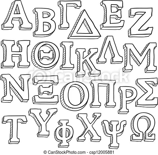 Greek alphabet set. Doodle style greek alphabet useful for