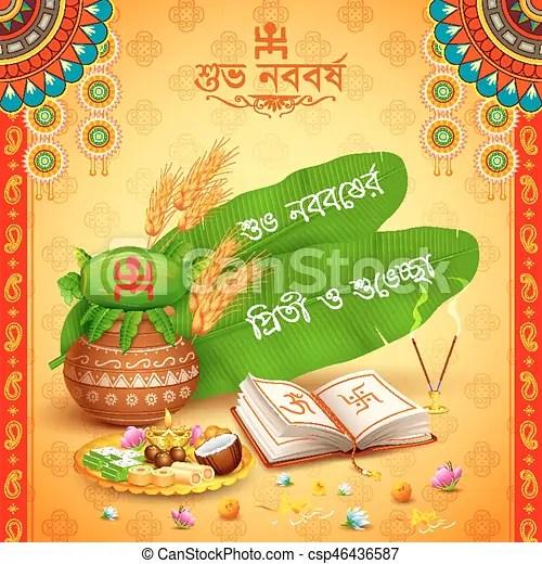 Bengali New Year Wishes 1426 Greetings Bangla Noboborsho