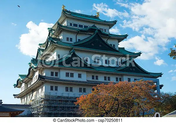 Nagoya Castle In Autumn Season At Nagoya Japan