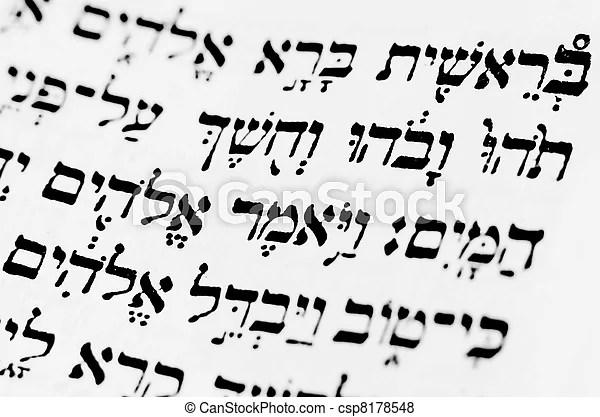 Bible, hébreu. Genèse, bible, page, premier, hébreu.