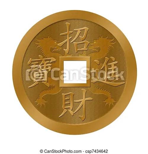 Clip Art van Chinees goud draak jaar nieuw munt