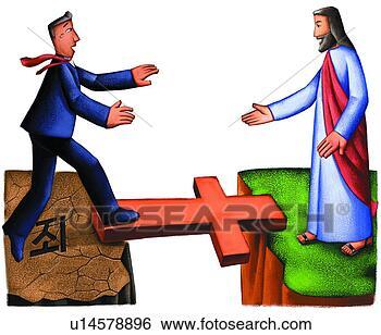 Colección de ilustraciones - arrepentimiento,  cristiano, salvación,  cruz, biblia,  computadora. fotosearch  - buscar fotos  e imágenes y fotos  clip art