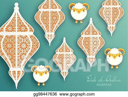 vector illustration eid al