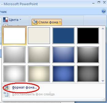 Riječ Prezentacijskih Programa što Je Powerpoint I Kako