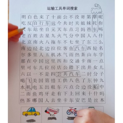 mots mêlés en chinois sur les transports