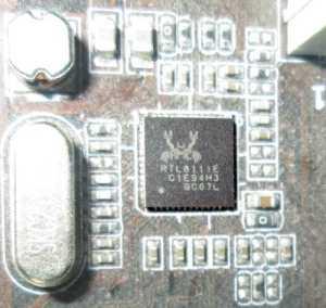 chip de audio